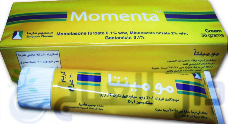 مومينتا - كريم مومينتا - مومينتا كريم - مرهم مومينتا - بديل مومينتا - momenta cream