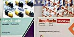 دواء اموفلوكسين لعلاج الالتهابات البكتيرية