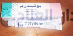 كريم بوليدرم مضاد للفطريات والالتهابات الجلدية