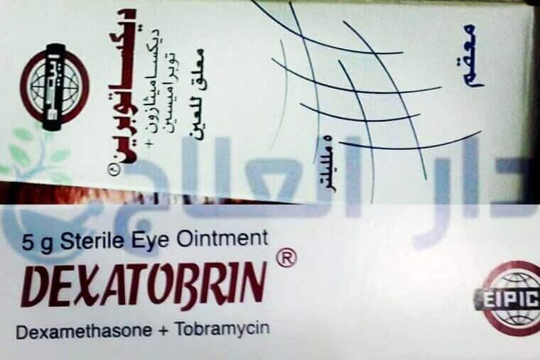 ديكساتوبرين - مرهم ديكساتوبرين - قطرة ديكساتوبرين - dexatobrin