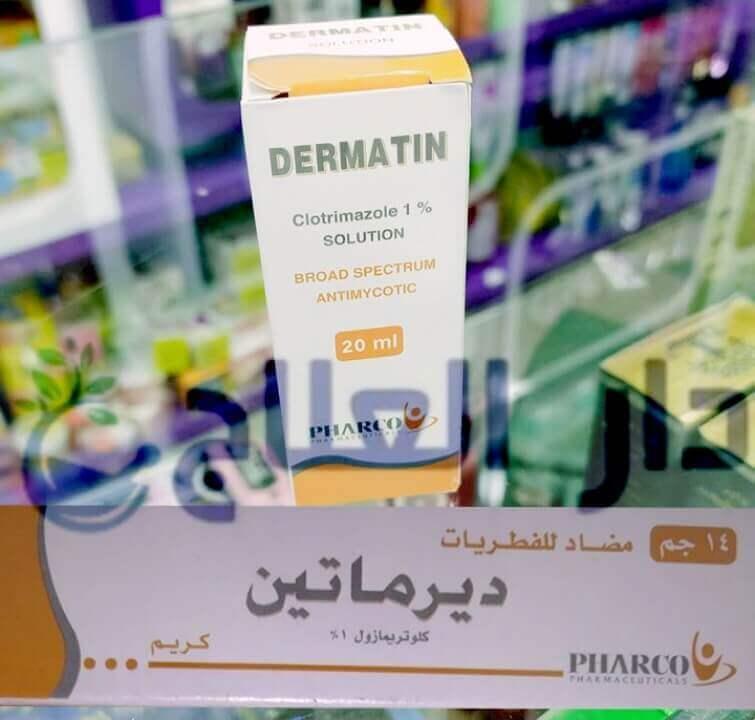 ديرماتين - كريم ديرماتين - مرهم ديرماتين - قطرة ديرماتين - ديرماتين نقط - محلول ديرماتين - dermatin - dermatin cream