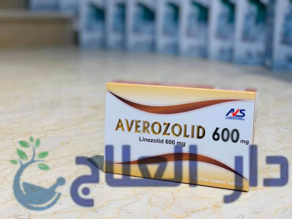 افيروزوليد - افيروزوليد 600 - افيروزوليد اقراص - افيروزوليد محلول - افيروزوليد شراب - افيروزوليد حقن - averozolid