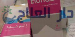 الوندا Elonda اقراص لعلاج اضطرابات الهرمونات