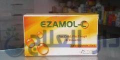 ايزامول سى اقراص لعلاج نزلات البرد والإنفلونزا