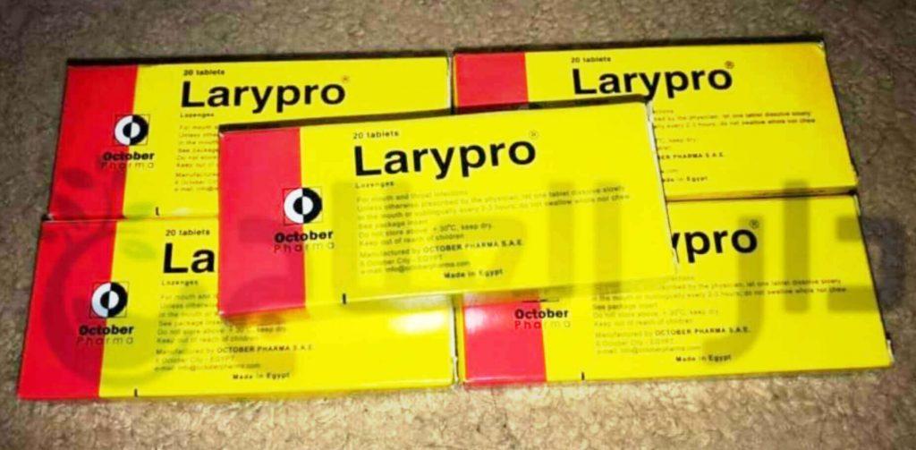 لارى برو - لارى برو اقراص - لارى برو استحلاب - حبوب لارى برو - Larypro