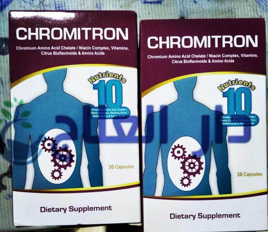 كروميترون - دواء كروميترون - كروميترون كبسول - كروميترون للتخسيس - كروميترون اقراص - Chromitron