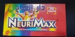 نيوريماكس اقراص وحقن لعلاج التهاب الاعصاب