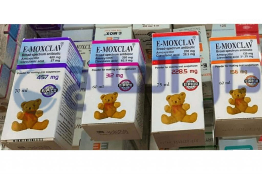 ايموكسكلاف - دواء ايموكسكلاف - ايموكسكلاف شراب - ايموكسكلاف اقراص - برشام ايموكسكلاف - e moxclav - e-moxclav