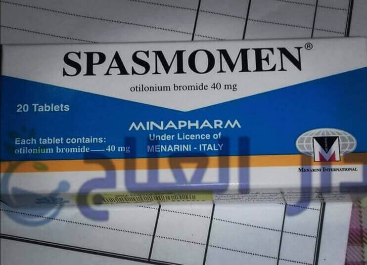 سبازمومين - سبازمومين اقراص - سبازمومين 40 - سبازمومين 40 مجم - حبوب سبازمومين - برشام سبازمومين - دواء سبازمومين - spasmomen