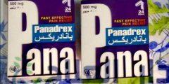 بانادريكس panadrex مسكن وخافض للحرارة
