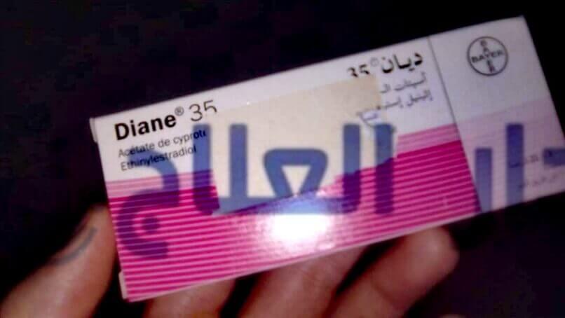 حبوب ديان 35 Diane لمنع الحمل دار العلاج