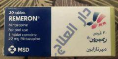 دواء ريميرون 30 مجم لعلاج الاكتئاب ومشاكل النوم