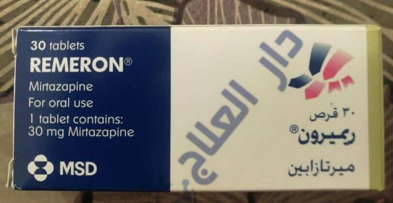 دواء ريميرون 30 مجم لعلاج الاكتئاب ومشاكل النوم دار العلاج
