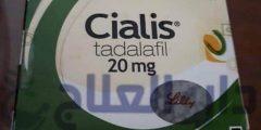 سياليس Cialis لعلاج ضعف الانتصاب وسرعة القذف
