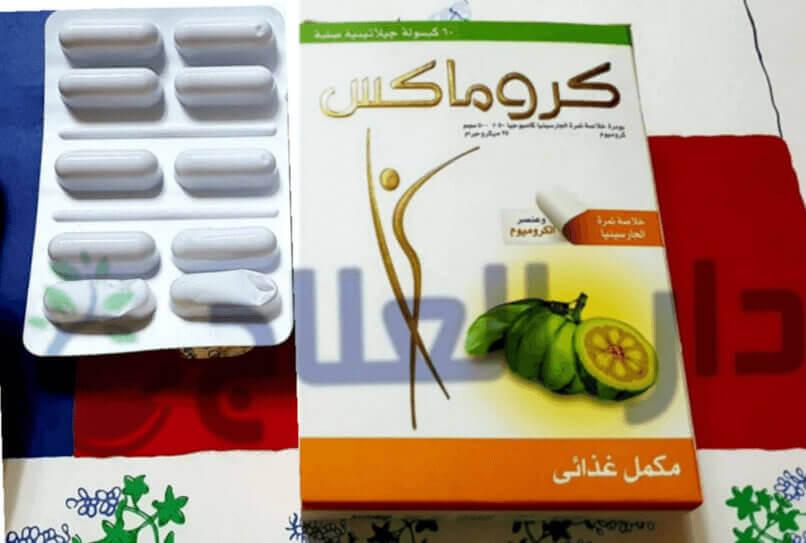 كروماكس - برشام كروماكس - حبوب كروماكس - دواء كروماكس - كروماكس اقراص - chromax
