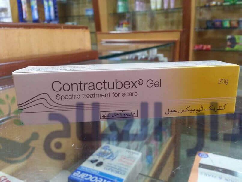 كريم Contractubex كونتراكتيوبكس 1 7