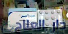 ميرزاجن (mirzagen) حبوب لعلاج حالات الاكتئاب
