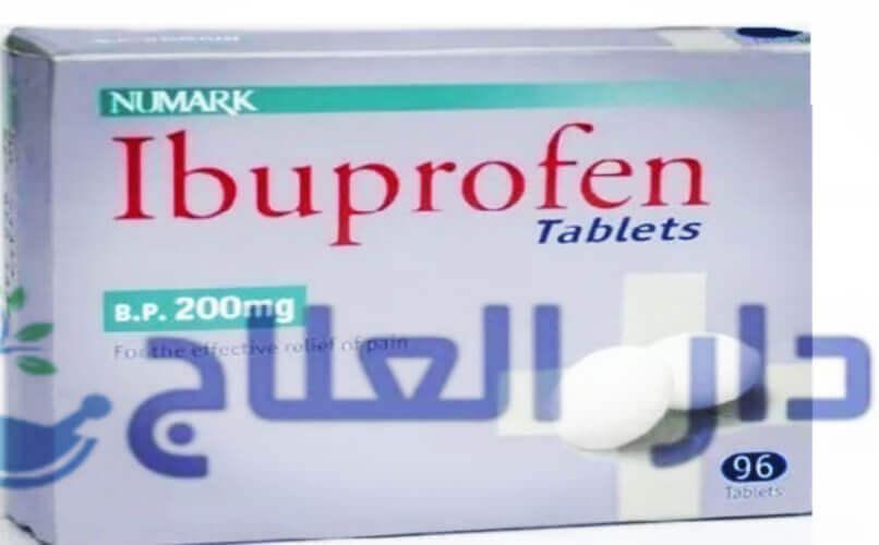 ايبوبروفين - دواء ايبوبروفين - ايبوبروفين اقراص - حبوب ايبوبروفين - علاج ايبوبروفين - شراب ايبوبروفين - ايبوبروفين 200 - Ibuprofen