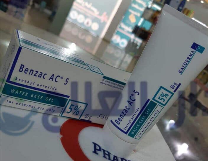 بنزاك - جل بنزاك - كريم بنزاك - بنزاك اي سي - Benzac - Benzac ac