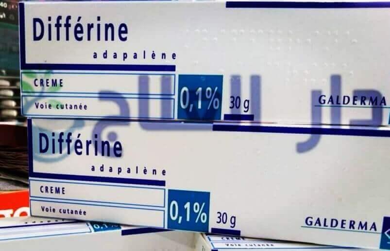 ديفرين - كريم ديفرين - جل ديفرين - دواء ديفرين - علاج ديفرين - Differin