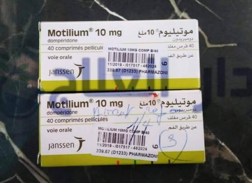 موتيليوم - دواء موتيليوم - حبوب موتيليوم - شراب موتيليوم - اقماع موتيليوم - موتيليوم 10 - موتيليوم 10 مجم - موتيليوم اقراص - motilium