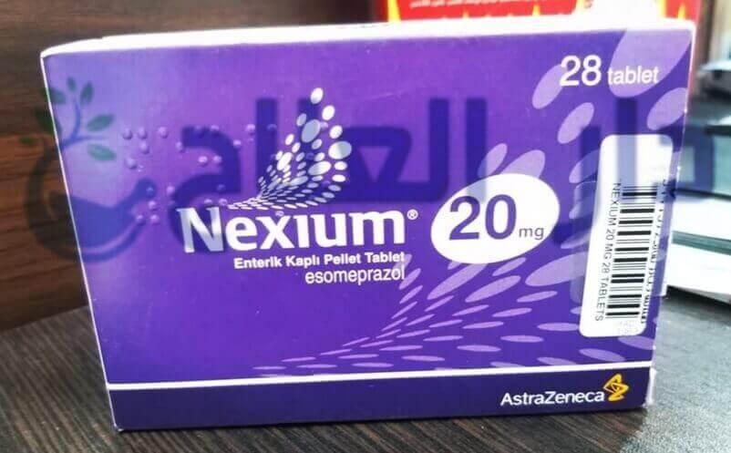 نيكسيوم Nexium لعلاج الحموضة وارتجاع المريء دار العلاج