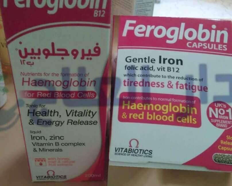 فيروجلوبين Feroglobin حبوب وشراب مكمل غذائي دار العلاج