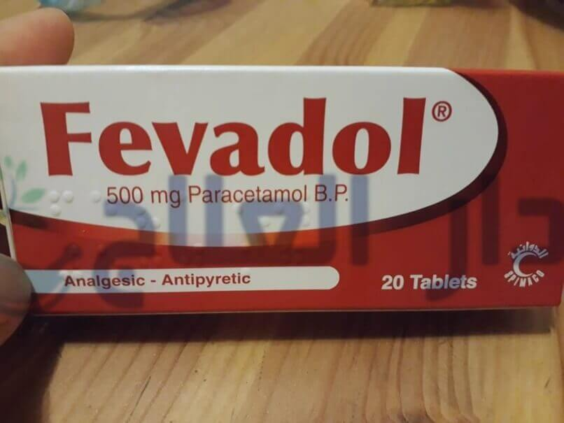فيفادول Fevadol مسكن للآلام وخافض للحرارة دار العلاج