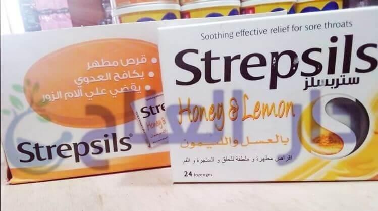 ارتفاع الحلاق افعل كل شيء بقوتي علاج التهاب الانف والحلق Sjvbca Org