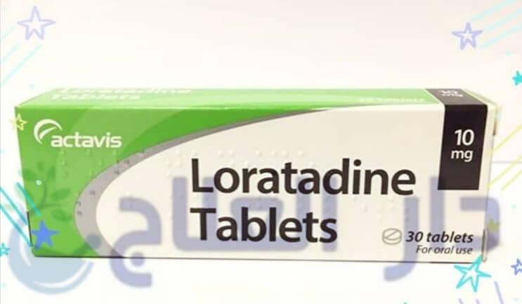 لوراتادين - اقراص لوراتادين - حبوب لوراتادين - دواء لوراتادين - علاج لوراتادين - loratadine
