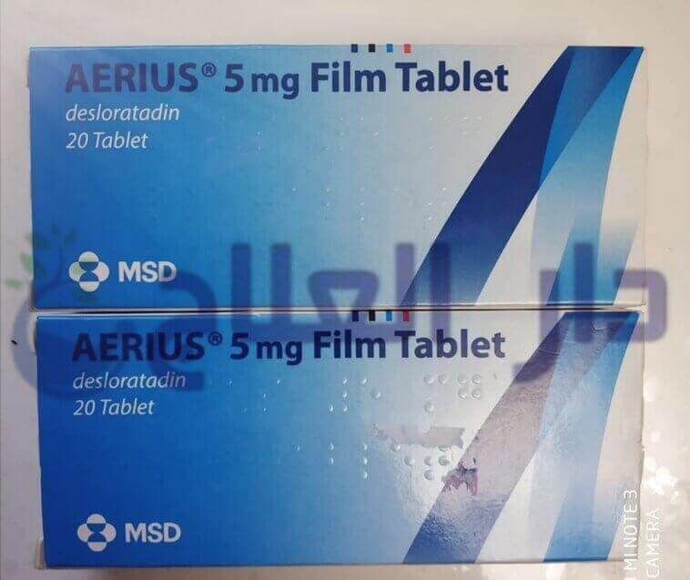 ايريوس - حبوب ايريوس - شراب ايريوس - علاج ايريوس - دواء ايريوس - aerius