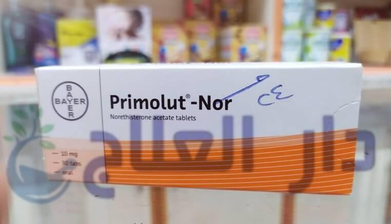 بريمولوت - بريمولوت ن - بريمولوت ان - حبوب بريمولوت - حبوب بريمولوت ن - دواء بريمولوت - علاج بريمولوت - primolut - primolut n