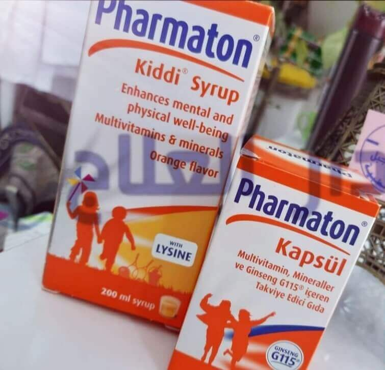 فارماتون - حبوب فارماتون - شراب فارماتون - كبسولات فارماتون - فيتامين فارماتون - فارمتون - دواء فارماتون - pharmaton