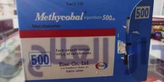ميثيكوبال methycobal لعلاج نقص فيتامين B12