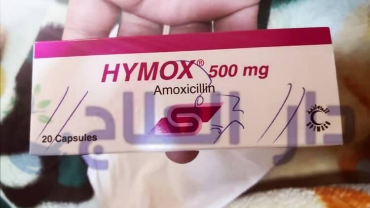 هايموكس - حبوب هايموكس - شراب هايموكس - دواء هايموكس - علاج هايموكس - هايموكس 500 - hymox