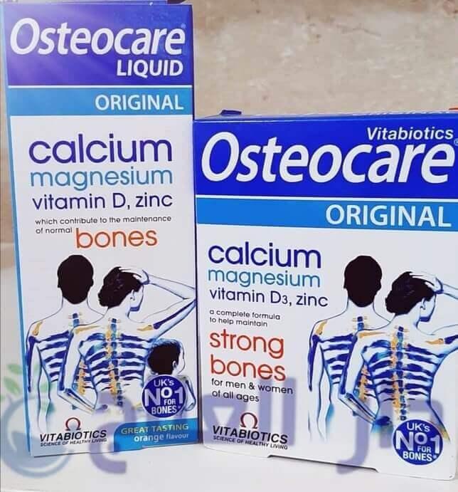 اوستيوكير - حبوب اوستيوكير - فيتامين اوستيوكير - اوستيوكير حبوب - علاج اوستيوكير - اوستيوكير شراب - حبوب اوستيوكير للحامل - حبوب osteocare - osteocare