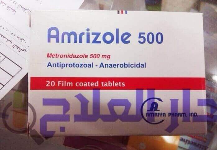 امريزول - امريزول اقراص - امريزول 500 - امريزول ٥٠٠ - امريزول 500 مجم - دواء امريزول - حبوب امريزول - علاج امريزول - amrizole