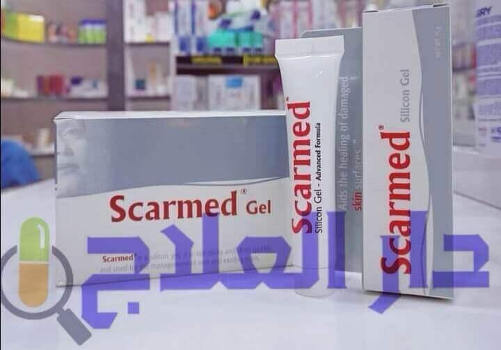 سكارميد - سكارميد سيليكون جل - سكارميد جل - سيليكون جل - scarmed gel
