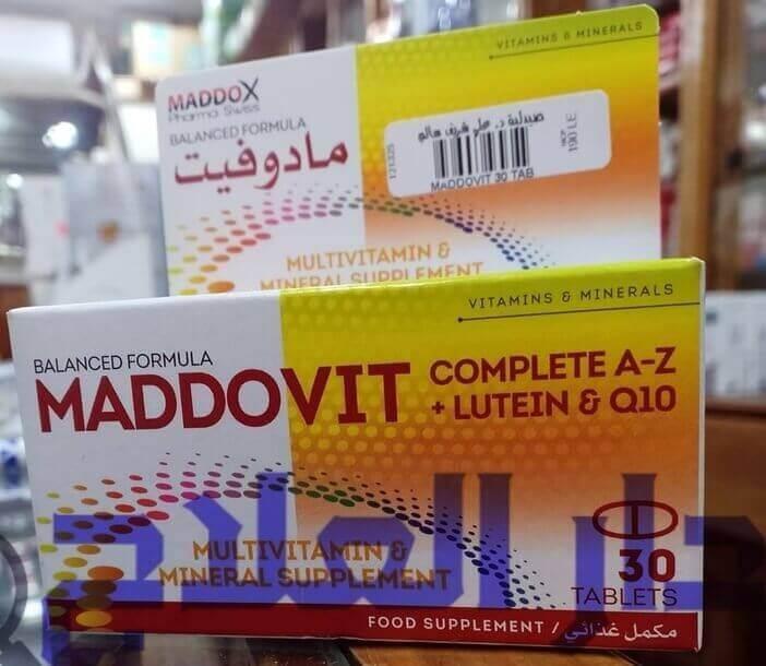 مادوفيت - فيتامين مادوفيت - مادوفيت اقراص - دواء مادوفيت - مادوفيت كومبليت - حبوب مادوفيت - مكمل مادوفيت - maddovit