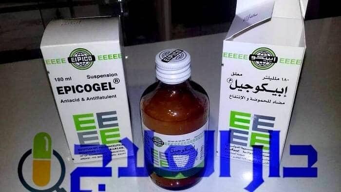 ابيكوجيل - ابيكوجيل شراب - دواء ابيكوجيل - شراب ابيكوجيل - epicogel