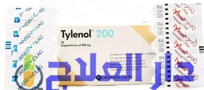تايلينول - تحاميل تايلينول - تحاميل تايلينول للاطفال - تايلينول 200 - تايلينول 100 - تايلينول 350 - tylenol