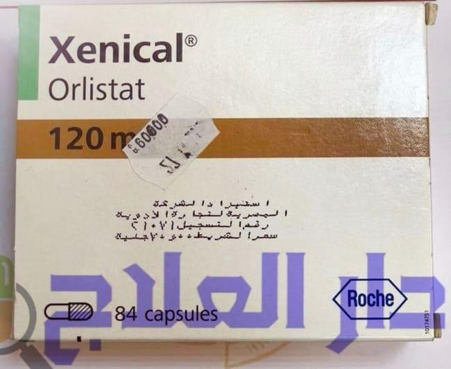 زينكال - حبوب زينكال - علاج زينكال - دواء زينكال - اقراص زينكال - الزينكال